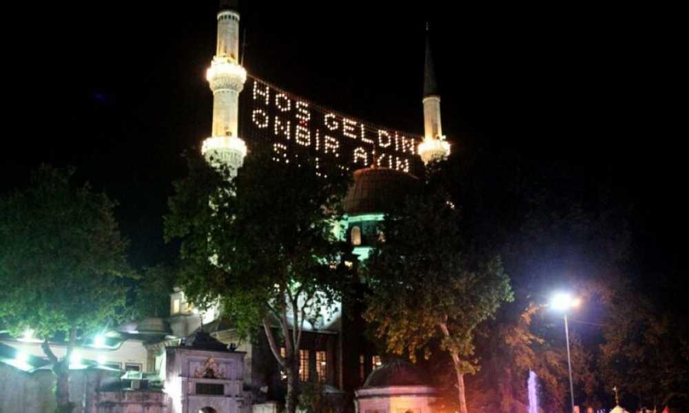 Ramazan Genelgesi Yayınlandı